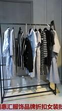上海艾格专柜库存尾货艾格18春装外套品牌折扣女装走份
