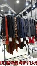 韩版修身卫衣爀爀猫女装折扣批发走份她衣柜品牌专柜库存女装