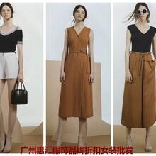 18春装羽纱国际女装专柜库存尾货杭州品牌女装有哪些
