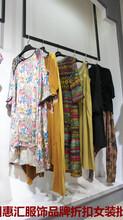 18夏装宝莱国际真丝连衣裙专柜库存批发曼天雨品牌折扣女装拿货