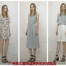 全国各地的18夏装韩版茜可可品牌折扣女装尾货一手货源
