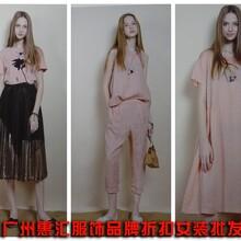 18春装韩版淑女夏柏品牌女装专柜正品尾货批发走份
