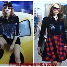 上海一线品牌折扣女装介喜夏装走份货源曼天雨女装尾货批发