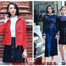 杭州剪标18春装MOZI专柜正品女装品牌女装折扣货源