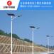 在太阳能路灯生产厂家合理运用下,太阳能源增添多彩生活