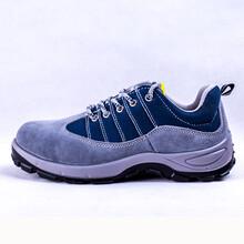 劳保鞋生产厂家米盾劳保鞋厂1813防砸防刺穿鞋批发