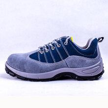 劳保鞋生产厂家米盾劳保鞋厂1813防砸防刺穿鞋批发图片