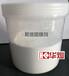 耐高温粉末涂料阻燃剂剂(HC-T200)