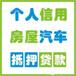 郑州民间贷款