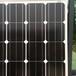 出售全新单晶280太阳能电池板