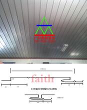 福州莆田泉州厦门金属吊顶板,彩钢吊顶板,条形扣板,横装墙板