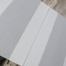 广州冲孔彩钢板价格0.6mm多少一米