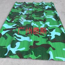 广州珠海深圳供应部队迷彩瓦彩钢瓦铝钢瓦