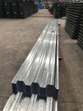 广州YX38-152-914压型钢板楼承板优质供应商