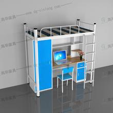 公寓床学生宿舍床铁床单人组合床上下床高低床衣柜书桌公寓床生产厂家图片