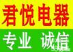 九龙坡区空调维修、海尔空调维修新博娱乐2020官方网站网店欢迎访问