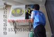 大渡口空调安装移机,重庆空调维修加氟清洗