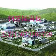 江蘇南京裝配式建筑優質鋼筋機械錨固板筑遠品牌實力廠家圖片