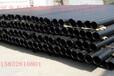 矿用管环氧树脂钢塑复合钢管有煤安证