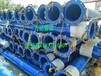 河北万达钢塑DN20-500给排水内\外涂塑复合钢管