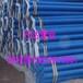 钢管涂塑加工河北万达专业加工质量保证