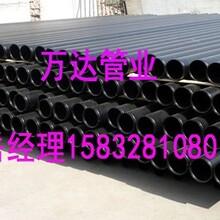 矿井下用环氧树脂涂层复合钢管万达涂塑管