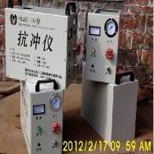 NLKC-10水土抗冲仪土壤抗冲仪变坡式水土侵蚀抗冲仪图片