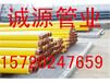 沧州煤矿用内外涂塑塑复合钢管厂家直销