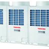 东芝——变频技术首创者,引领世界变频空调技术的发展
