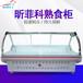 山西晋中冷藏保鲜设备采购基地厨具营行熟食展示柜