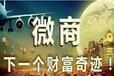 四川广元剑阁县哪里有卖安利产品的服务电话是多少
