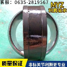 油缸耳环关节轴承图片