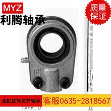 現貨直銷關節軸承油缸耳環MYZSI60ET圖片