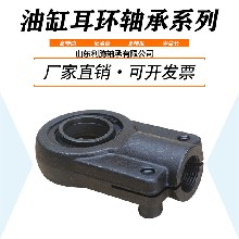 MYZ关节轴承厂家供应直销精品油缸耳环GF20DO图片