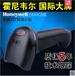 Honeywell霍尼韦尔1300G一维影像式技术扫描枪识别率高耐用扫码枪