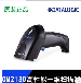 现货热销德利捷Datalogic手持无线条码扫描枪激光条形码扫描器