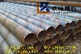 郴州螺旋管批发/螺旋焊管厂家/湖南螺旋钢管价格