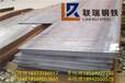 湘西热轧卷板厂家直销_湖南钢板批发价格