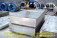 益阳镀锌钢板批发/冷镀锌钢板现货/湖南镀锌钢板价格