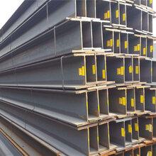 岳阳H型钢批发/焊接H型钢现货/湖南H型钢价格图片