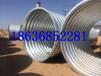 山西太原大口径热镀锌波纹涵管晋城钢制波纹涵管价格