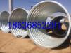 山西长治大口径热镀锌波纹涵管钢制波纹管金属钢波纹管厂家