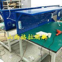 山西电子电工太原钢制操作台临汾大同单面铝合金工作台