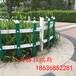 太原草坪护栏太原新农村改造护栏绿化带栏杆草坪栅栏供应