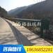丽江波形护栏云南乡村公路护栏国标镀锌防撞护栏板
