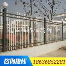 山西太原小区围墙护栏古交清徐厂区建筑栏杆别墅蓝色绿色锌钢护栏图片