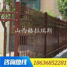 山西大同小区围墙护栏天镇阳高厂区建筑栏杆浑源别墅蓝色绿色锌钢护栏图片