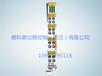 供应BeckhoffAutomationCX1900-0012CPUModuleController系列