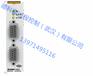 供应BECKHOFFCX9001CPU系列