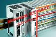 供应BeckhoffKL2602,KL2612,KL26222通道继电器输出端子模块,230VAC,2A